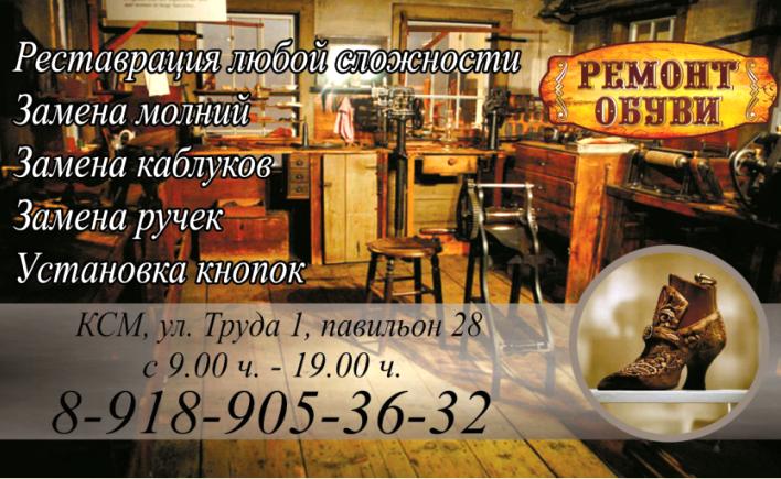 http://reklama-v-sochi.ru/wp-content/uploads/2017/03/визитки-в-сочи.png