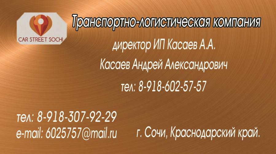http://reklama-v-sochi.ru/wp-content/uploads/2017/03/дизайн-визиток-в-сочи.png