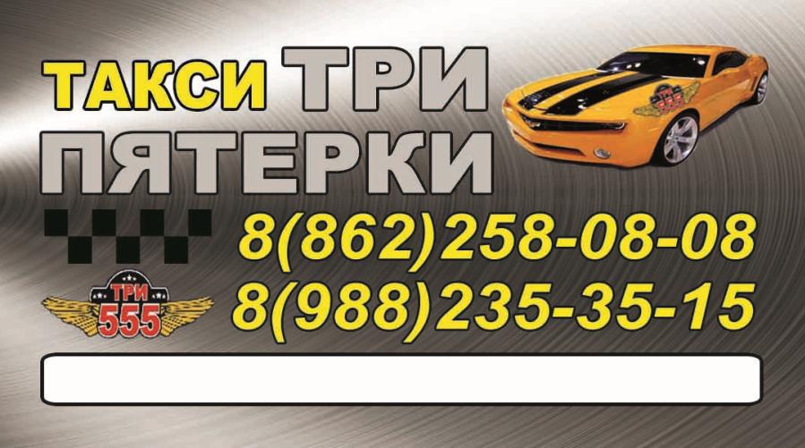 http://reklama-v-sochi.ru/wp-content/uploads/2017/03/макет-визиток-в-сочи.png